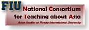 National Consortium for Teaching about Asia